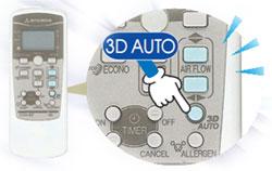 Кнопка включения функции 3D AUTO