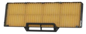 Антиаллергенный фильтр