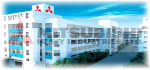 Завод Mitsubishi Heavy Industries Ltd в Таиланде